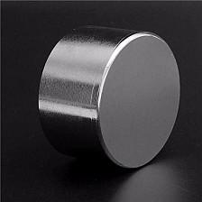Magnet Neodim DISK D2 mm x H1 mm